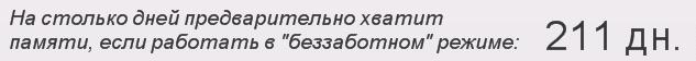 управление хранилищем данных QlikView