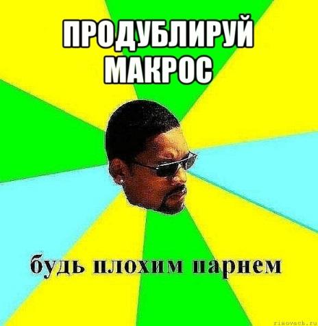 http://blog.atkcg.ru/wp-content/uploads/2015/08/comics_Plohoj-paren_orig_1323207108.jpg