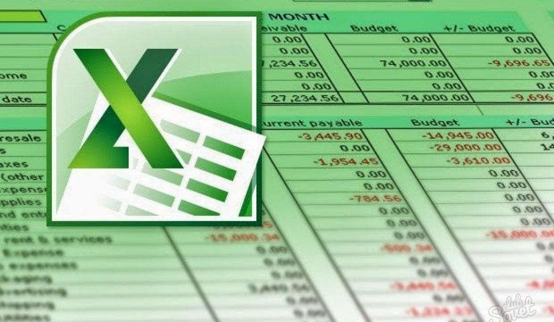 Контроль экстракции данных через таблицу Excel